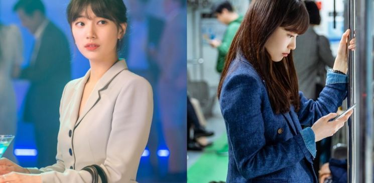 배우 배수지. 사진=tvN