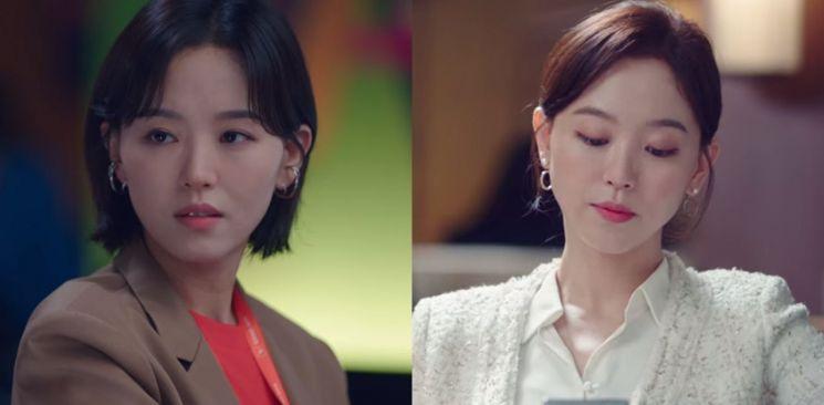 배우 강한나. 사진=tvN '스타트업' 캡처