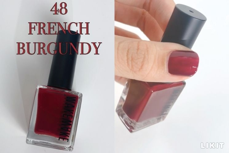 48 FRENCH BURGUNDY