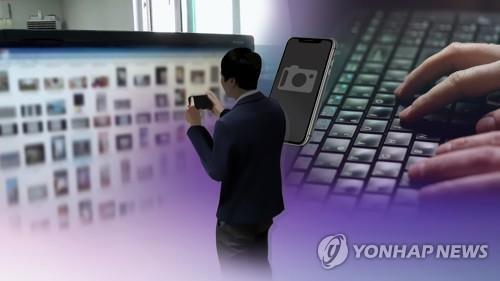 사진은 기사 중 특정표현과 관계없음. [이미지출처=연합뉴스]