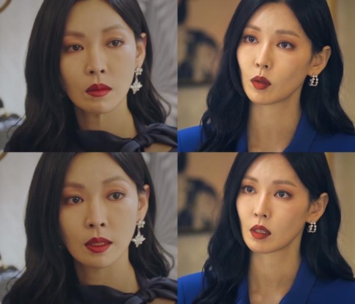 드라마 '펜트하우스' 여왕벌, 김소연 립 메이크업
