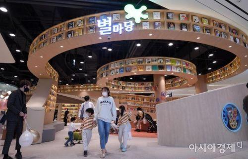 지난달 9일 문을 연 스타필드 안성의 어린이 전용 도서관 '별마당 키즈' 앞을 손님들이 지나가고 있다.
