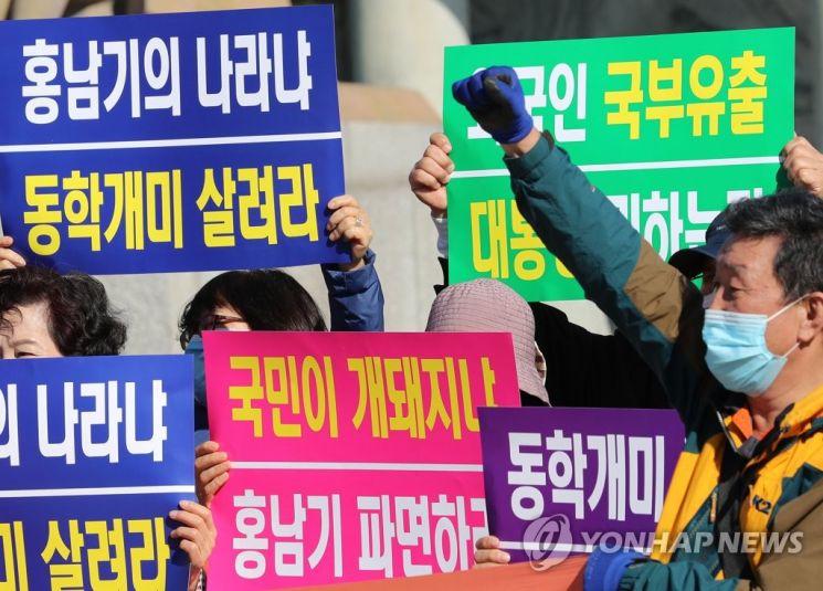 한국주식투자연합회 회원들이 지난달 23일 오후 청와대 분수대 앞에서 기자회견을 열고 대주주 양도소득세 기준을 현행 10억 원으로 유지할 것을 촉구하고 있다. 사진=연합뉴스