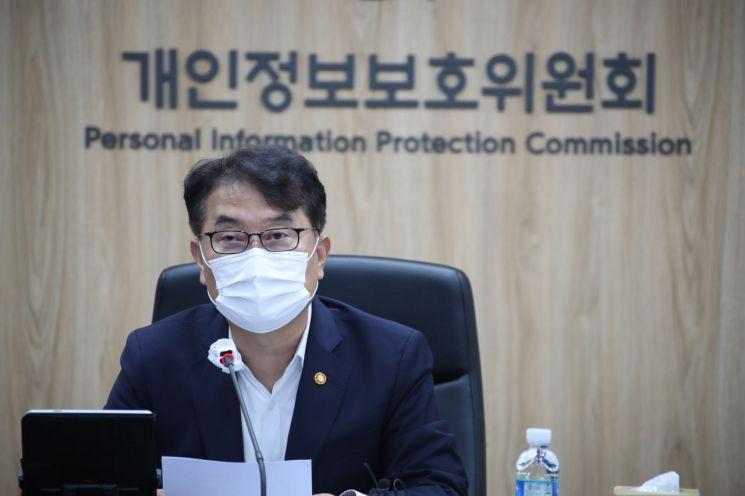 윤종인 개인정보보호위원회 위원장[이미지출처=연합뉴스]