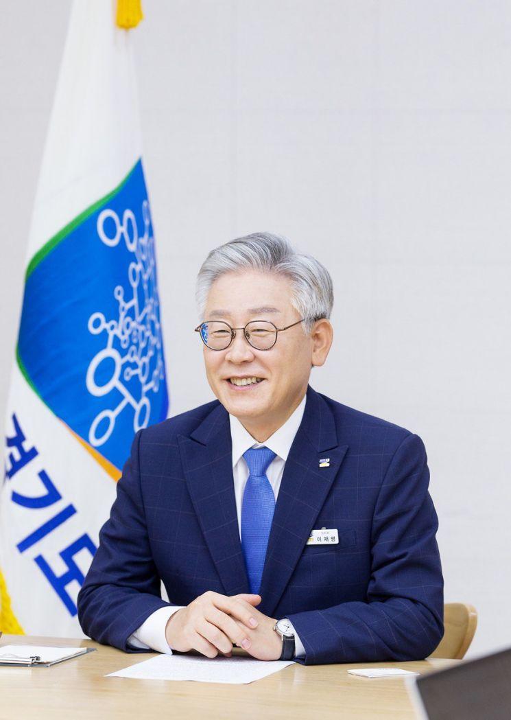 이재명표 '공공개발이익 도민환원제' 법제화 청신호