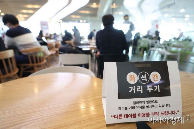 서울 시내 한 쇼핑몰 내 카페에 거리두기 관련 안내문이 설치돼 있다. /문호남 기자 munonam@