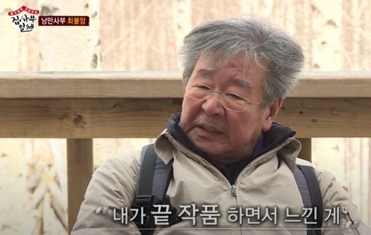 """최불암, 나이 80대에 연기 중단? """"내가 불편한 대상‥그냥 물러남"""""""
