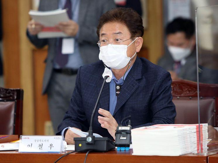 이철우 경북도지사 모습. [이미지출처=연합뉴스]