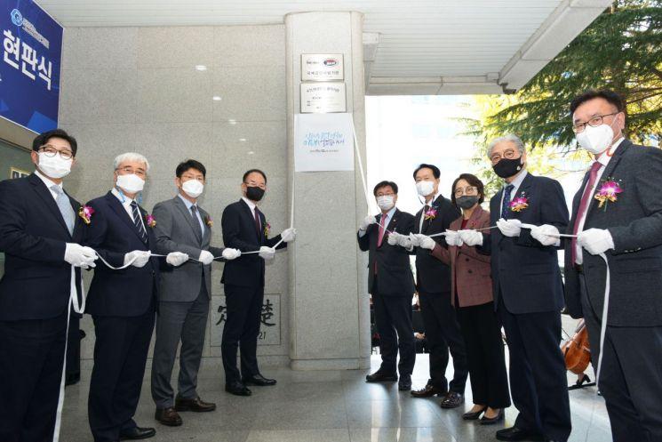 11월 12일 오전 11시 동의대에서 '동의대인공지능그랜드ICT연구센터' 개소식이 열렸다.
