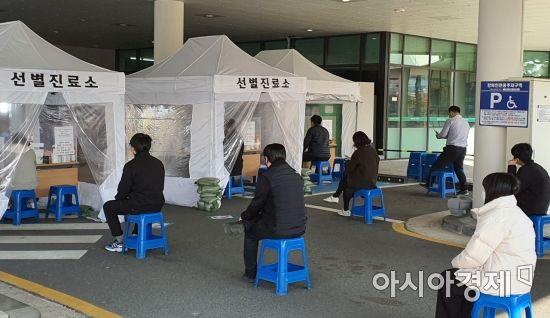 고향 내려온 성남 확진자 광주 일가족 등 4명 추가 '확진'