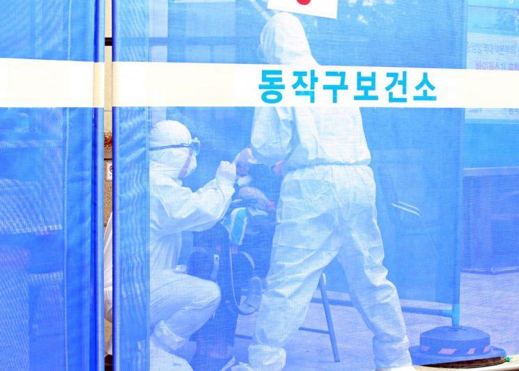 동작구 노량진수산시장 근무자 1차 전수검사 완료...2차 전수검사