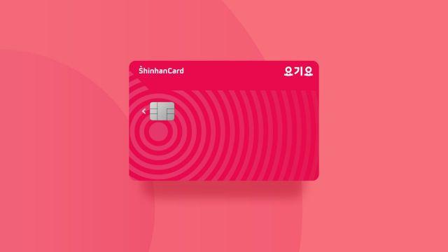 [기하영의 생활 속 카드]1일 1배달앱 주문이라면…이 카드 어때요