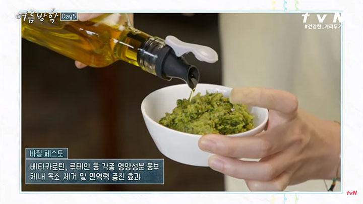 궗吏 = 쑀뒠釉 'tvN' 솕硫 罹≪쿂