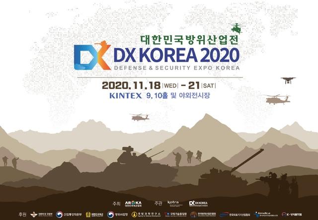 한화 방산3社, '미래형 최첨단 무기체계' 선보인다
