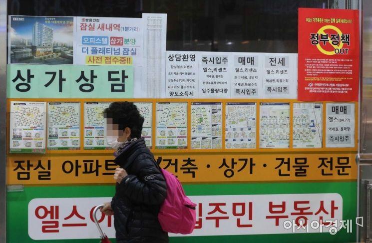 정부가 24번째 부동산 정책을 발표한 지난 19일 서울 송파구 한 부동산 중개업소에 붙은 매물정보와 포스터의 모습.