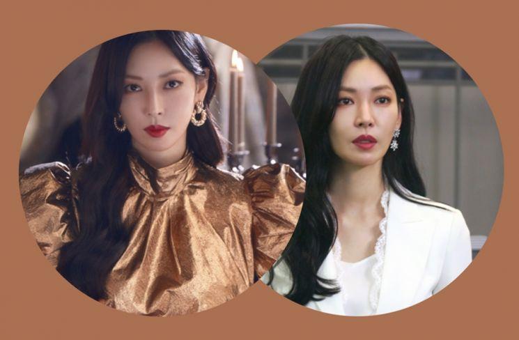 욕망의 프리마돈나, '펜트하우스' 김소연 마라맛 룩