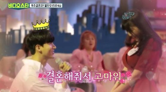 노지훈♥ 이은혜, 6년 친구→LTE급 결혼 이유는?
