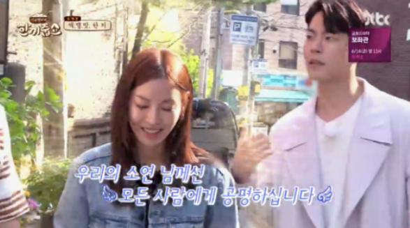 김소연, 드라마 키스신 본 남편 이상우 반응은?