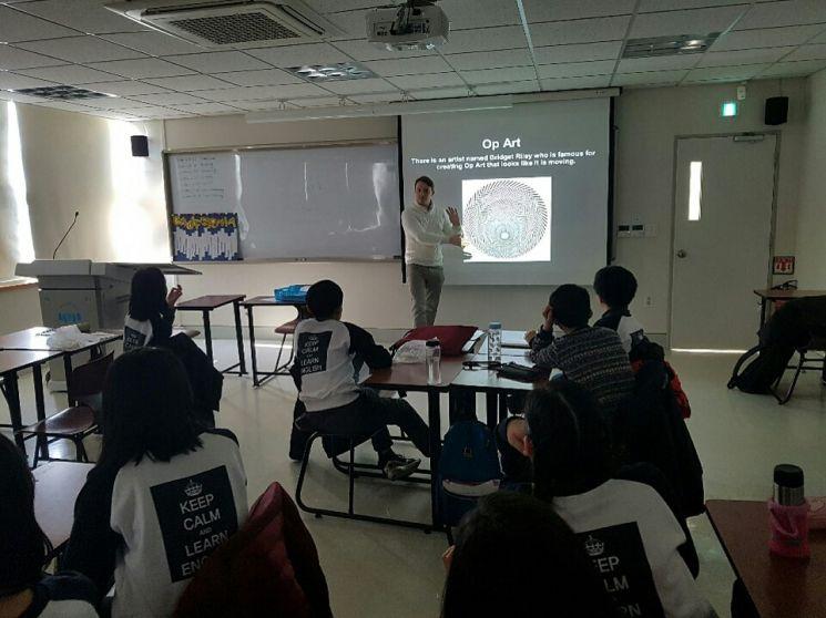 지난 1월 겨울방학에 열린 진로 영어캠프 수업 장면