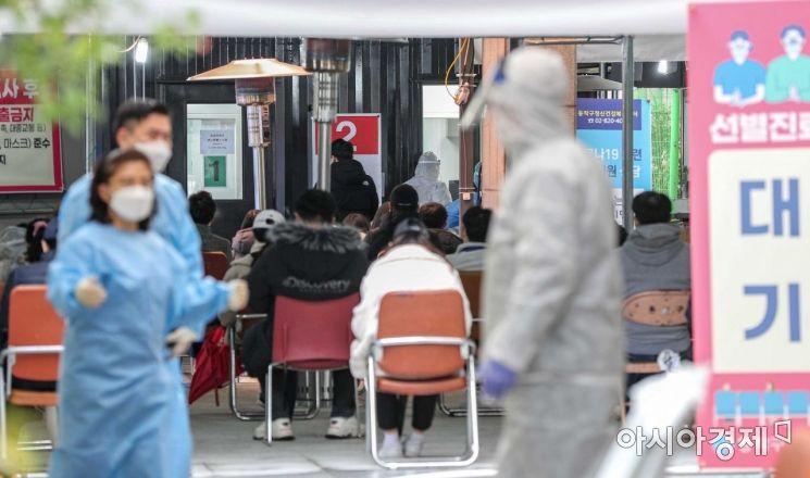 노량진 임용고시학원과 관련한 신종 코로나바이러스감염증 확진자가 증가하고 있는 22일 서울 동작구보건소에 마련된 선별진료소를 찾은 시민들이 검사를 받기 위해 대기하고 있다./강진형 기자aymsdream@