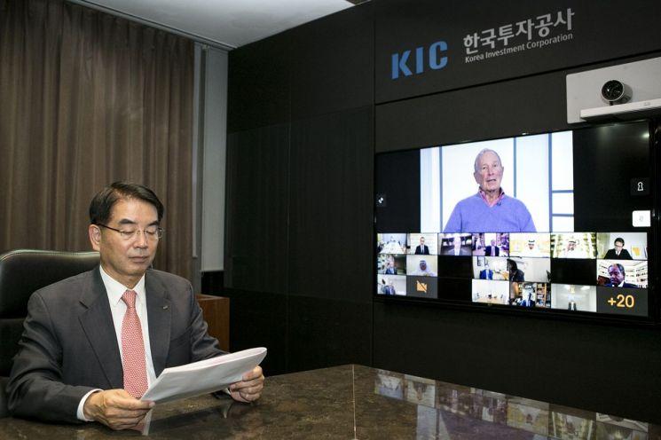 한국투자공사, 기후변화 대응 위한 국제 논의 나서