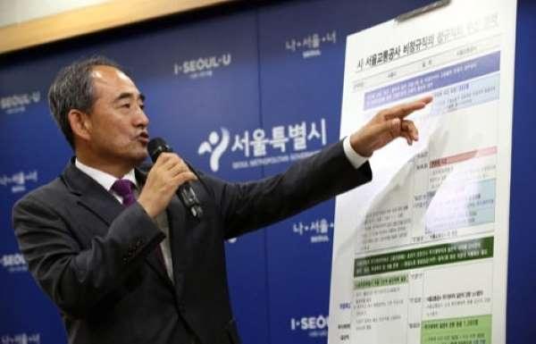 윤준병 더불어민주당 의원이 과거 서울시 행정1부시장으로 재직할 당시 언론 브리핑을 하고 있는 모습. 연합뉴스