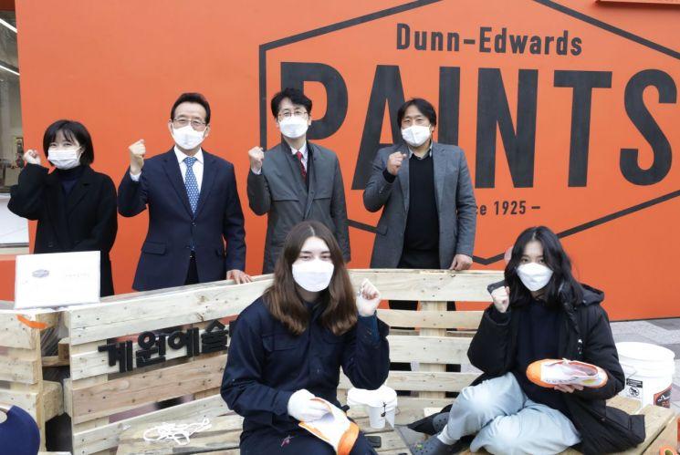 [포토]강남구 '인테리어디자인위크' 개막