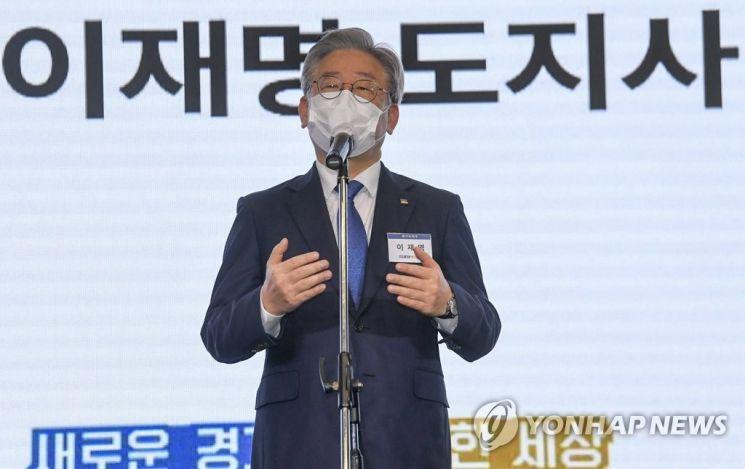 지난 6일 '2020 경기도 사회주택 콘퍼런스'에서 이재명 경기도지사가 개회사를 하고 있다./사진=연합뉴스