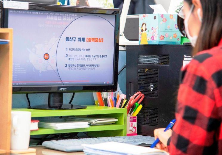 용산구청 공무원이 '생활 속 E-도시계획' 강좌를 듣고 있다.