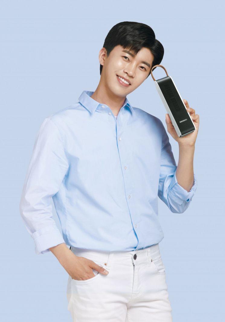 청호나이스, '휴대용 공기청정기' 50% 할인 프로모션