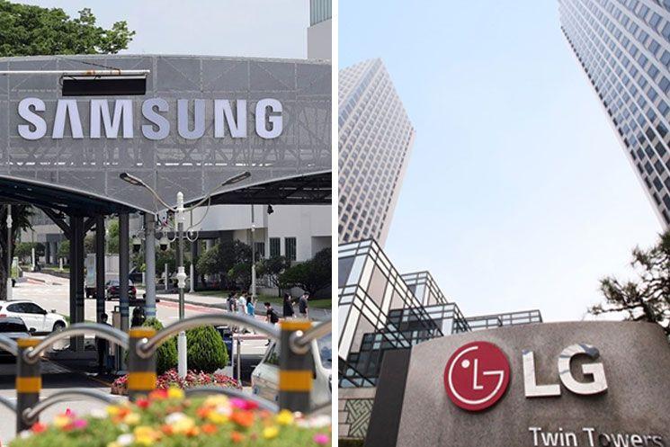 삼성전자 수원사업장(연합뉴스) / LG트윈타워