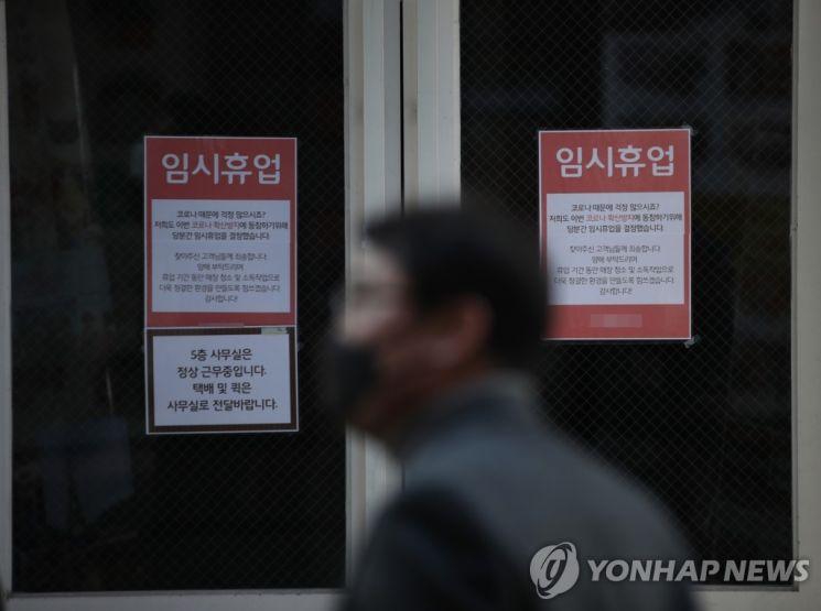 23일 서울 명동의 한 카페에 임시 휴업 안내문이 붙어 있다. 코로나19 확산세가 거세지고 있는 수도권의 '사회적 거리두기' 단계가 오는 24일 0시부터 2단계로 격상되며 카페는 포장과 배달만 허용된다. 사진=연합뉴스