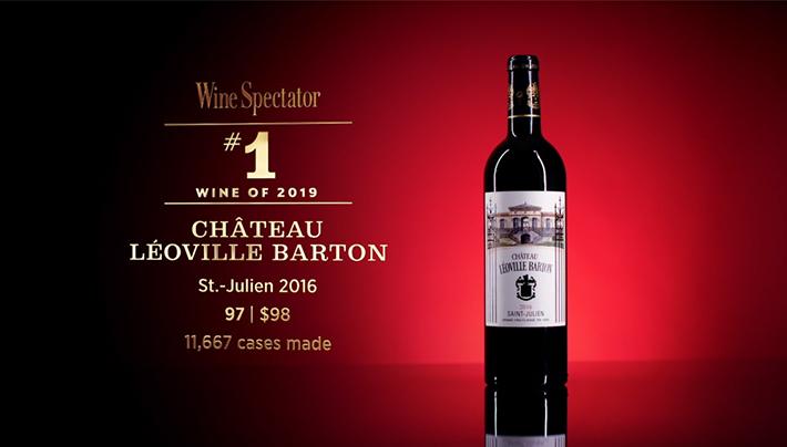궗吏=Winespectator 솃럹씠吏 쁺긽 罹≪쿂