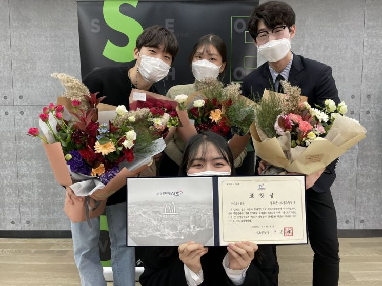 서초구, 서울시 최초 '찾아가는 시상식' 자원봉사축제 개최