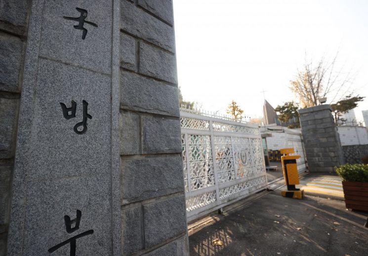 서울 용산구 국방부 청사 [이미지출처=연합뉴스]