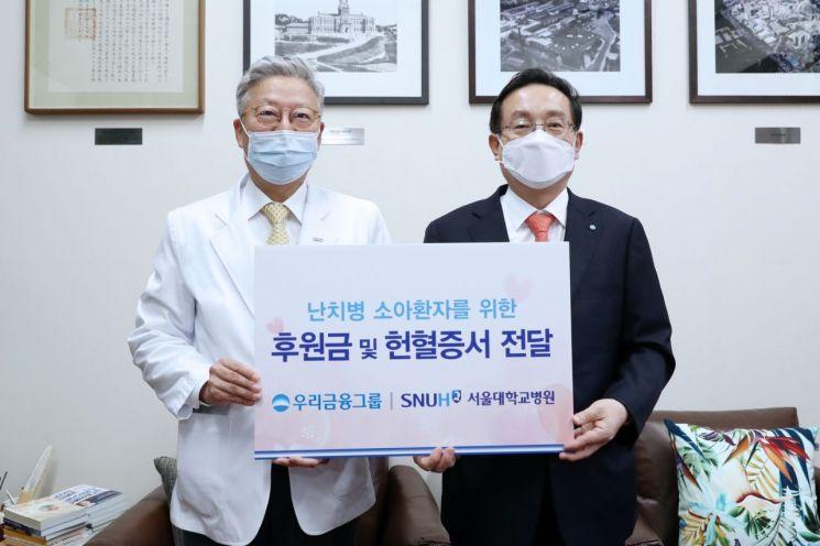 손태승 우리금융그룹 회장(사진 오른쪽)과김연수 서울대학교 병원장이 기념촬영을 하고 있다.
