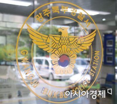 '광주 스쿨존 참변' 가해자 검찰 송치…민식이법 적용