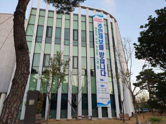 광주 서구의회, 생활민원 등 주민 제보 받는다