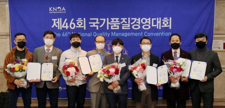 한국타이어 대전공장, '품질경쟁력우수기업' 및 '국가품질명장' 수상