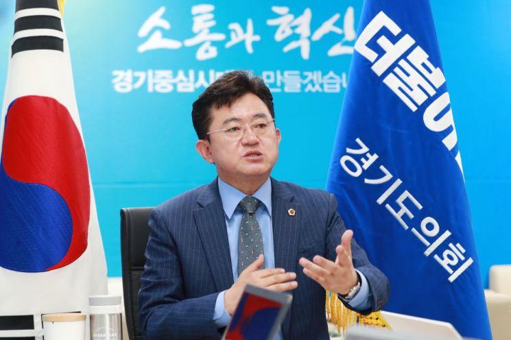 박근철 경기도의회 더불어민주당 대표의원