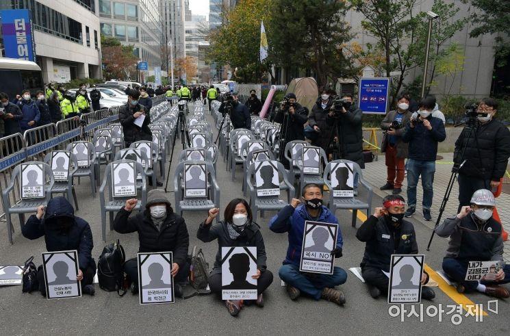 [포토] 10인 미만 집회로 열리는 중대재해기업처벌법 제정 촉구집회