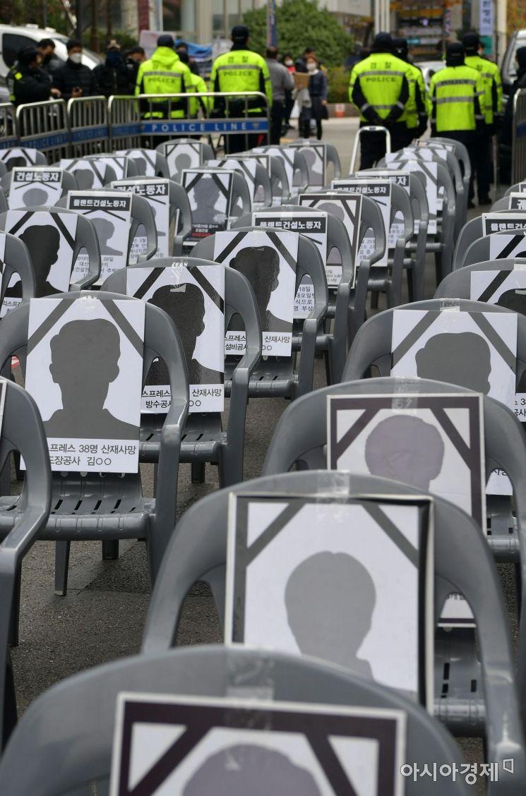 [포토] 산재 사망 99인의 영정