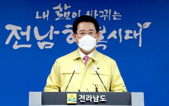 """김영록 전남지사, 사회적 거리두기 1.5단계 격상…""""도민 협조 필요"""""""