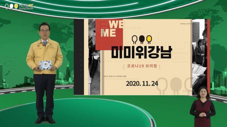 한국, 코로나19 본격적인 3차 유행 국면 접어들어