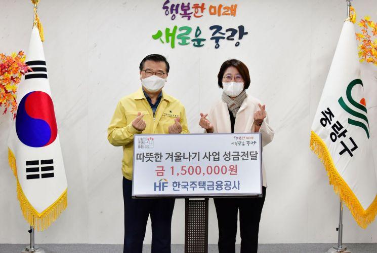 류경기 중랑구청장(왼쪽)이 한국주택금융공사 서울동부지사로부터 성금을 전달받고 오혜숙 지사장(오른쪽)과 기념촬영을 하고 있다.