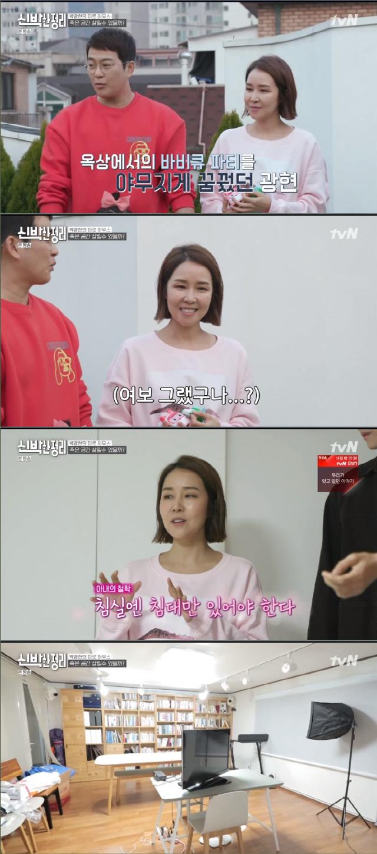 23일 방송된 tvN '신박한 정리'에서 배우 박광현 손희승 부부의 집이 전문가의 손길 아래 새로운 모습으로 탈바꿈한 모습이 공개됐다. 사진=tvN '신박한 정리' 방송화면 캡처.