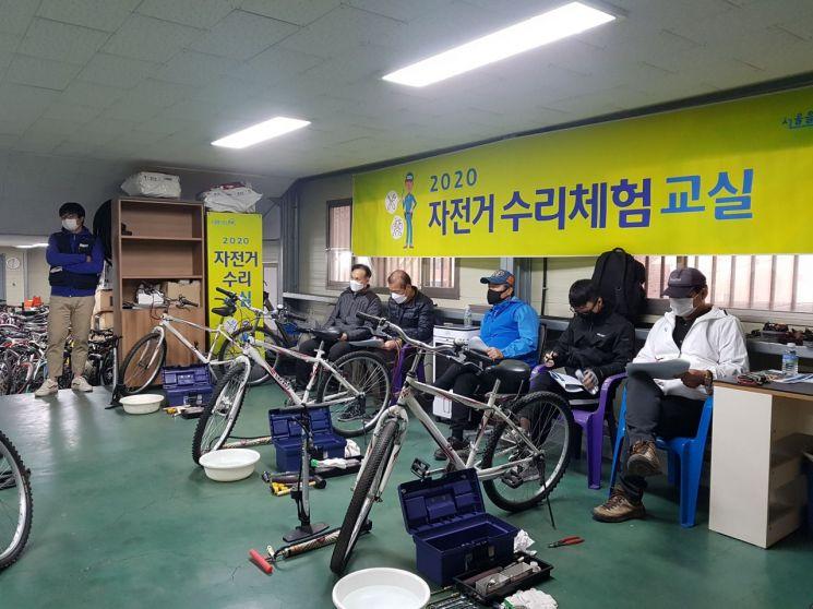 송파구 '자전거 정비 체험교실' 무료교육
