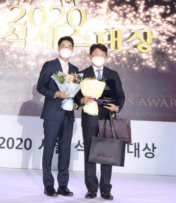 볼빅, '2020 서울 석세스 대상'서 스포츠혁신마케팅 대상