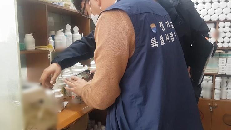 '유효기간 지나고·처방전없이 팔아'…경기도, 의약품도매상 58곳 적발