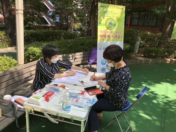 구로구, 에코마일리지 서울시 평가 최우수구 선정